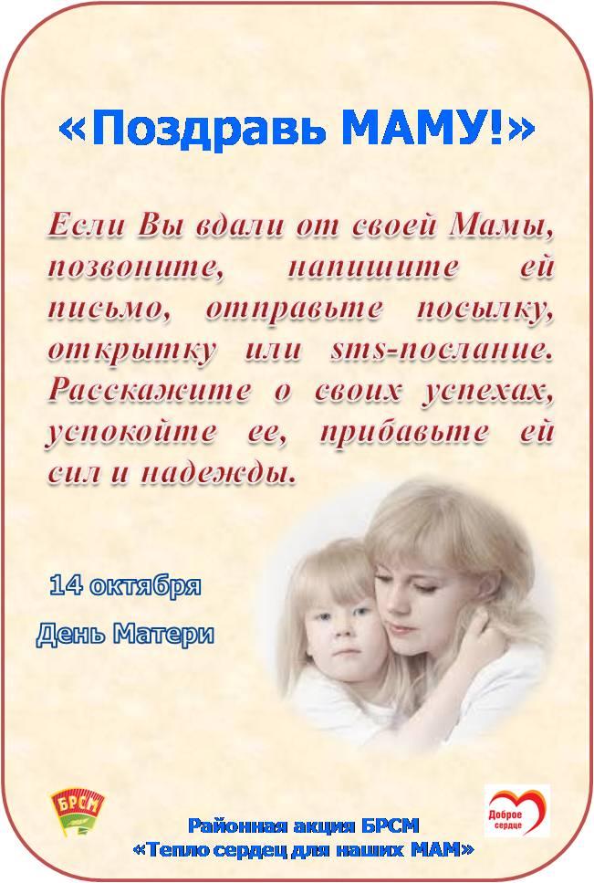 Поздравления для мамы и ребенка с 3 месяцами