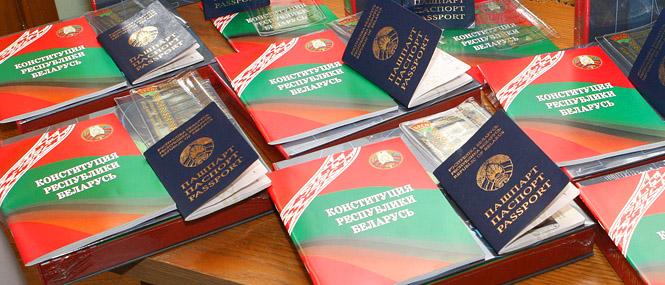 Беларусь день конституции фото
